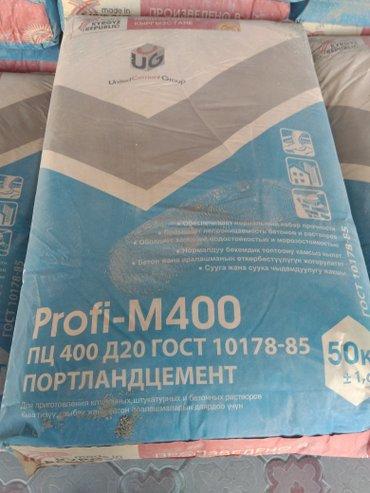 Кок жар, доставка бесплатно .алматинка/ахунбаева в Бишкек