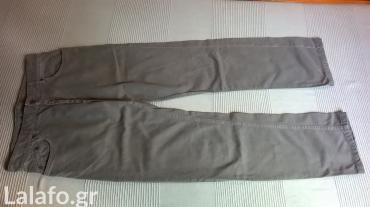 Αντρικό παντελόνι σε λαδί χρώμα Zara, σε Athens
