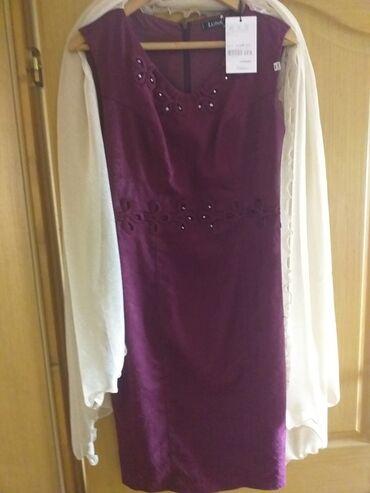 Personalni proizvodi - Srbija: Svecana haljina Luna nova za vise informacija javite se