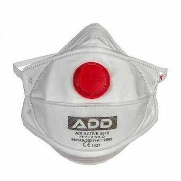Продаются маски FFP3 . Оптом и в розницу. Оригинал. 99% защита от