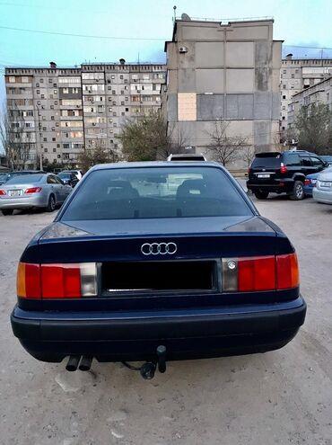 продавец мороженого бишкек в Кыргызстан: Audi S4 2.6 л. 1993 | 220000 км