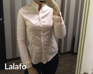 Продаю стильную рубашку,новая,размер s ) ЗАМУЖЕМ НЕ ЗНАКОМЛЮСЬ!!!!! в Бишкек