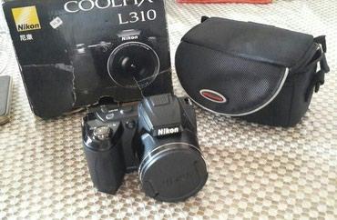 Bakı şəhərində Nikon modeli.