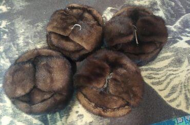 мужские шляпы в бишкеке в Кыргызстан: Шапки мужские. Норковая!