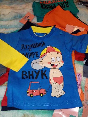 Другие детские вещи в Таджикистан: Обманки для детей в наличии количество ограничено по всем вопросам обр