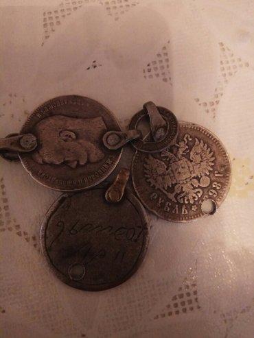 Серебро каждый по 20 гр в Бишкек
