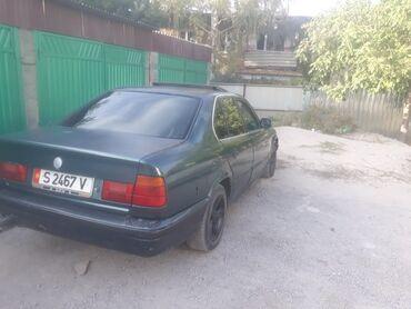 математика 2 класс кыргызча жооптор in Кыргызстан | БАШКА ТОВАРЛАР: BMW 5 series 2 л. 1991