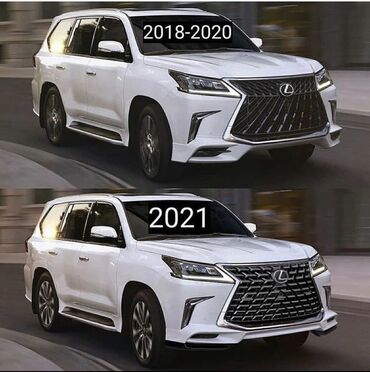 Lexus lxбвесы superior trd 2021 лексус супериор обвесы