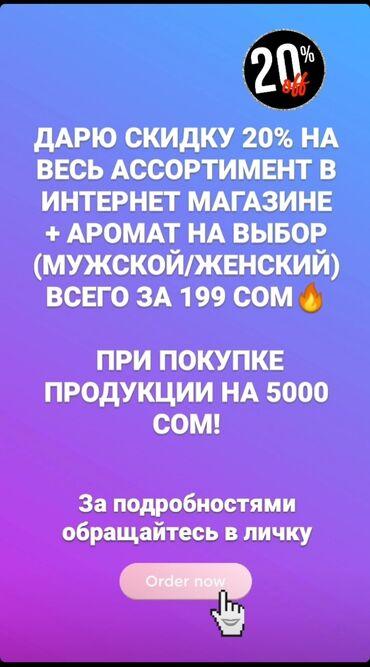 Портер в аренду бишкек - Кыргызстан: Да, у вас предоставляется возможность получить доступ к выгодным