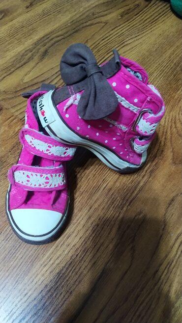 Кеды, кроссовки для девочкиИдеальное состояниеРазмер 23На