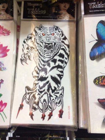 Татуировки.временные татуировки.тату наклейки  в Бишкек