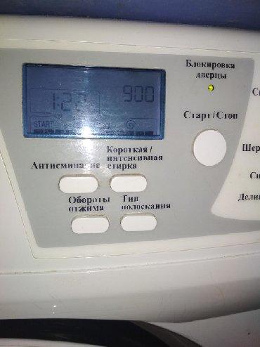 машины в Кыргызстан: Фронтальная Автоматическая Стиральная Машина 5 кг