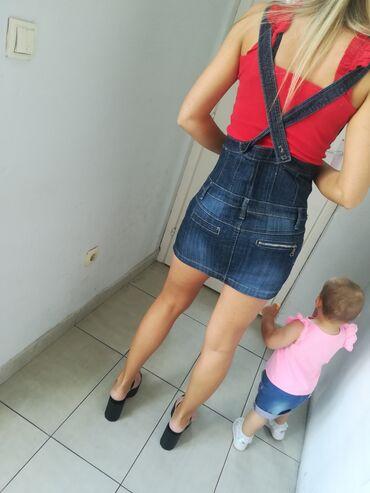 Divna teksas suknja na tregere Dubok struk Vel S M Povoljno