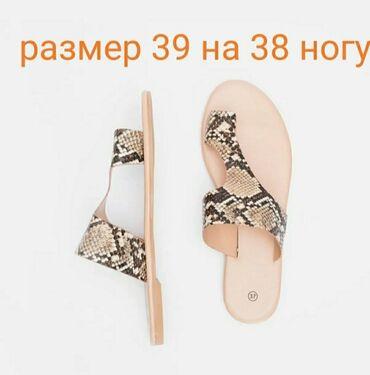 Новая обувь. Турция. Размер 38 Ниже себестоимости продаю