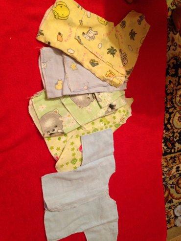 Распашонки рубашки в Бишкек
