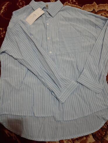 Рубашка голубая в полоску свободного кроя, новая подайдет на 46,48