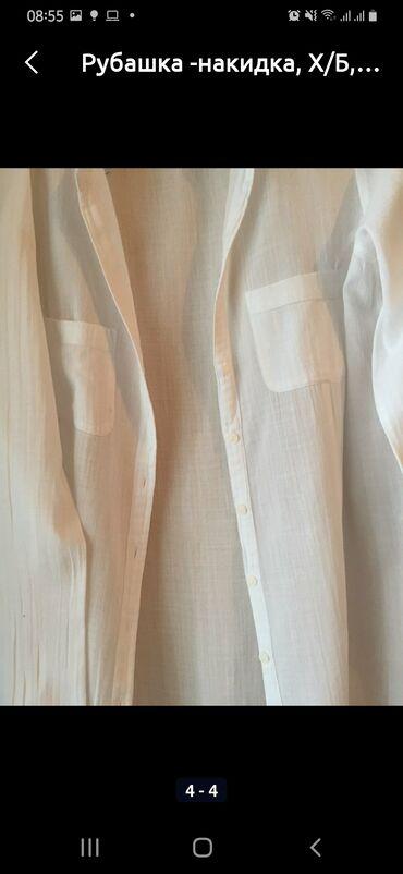 Платье- рубашка, Mavi, Турция, размер 42,XS-S, х/б, чистаябез пятен