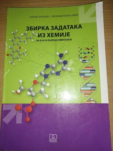 Zbirka zadataka iz hemije, za 3.i4.razred gimnazije, knjiga