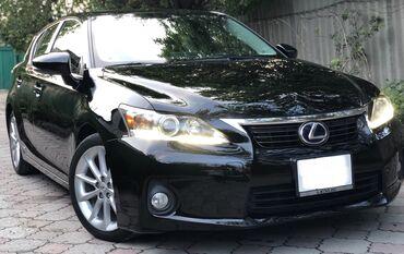 Lexus CT 1.8 л. 2012 | 188 км