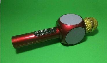 Decije stvari - Srbija: Mikrofon karaoke Odlican VISEFUNKCIONALNI mikrofon za karaoke Cena