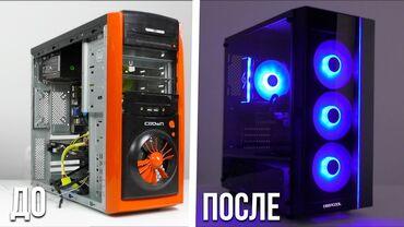 asus-s в Кыргызстан: UPGRADE Компьютера и Ноутбука!!!Подбор комплектующих для ПК и
