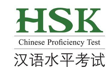 Языковые курсы | Китайский | Для взрослых