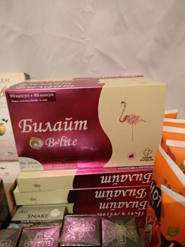 Билайт!!! Корректирующее, в Бишкек