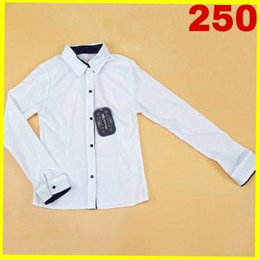 Школьные рубашки для мальчиков и в Бишкек