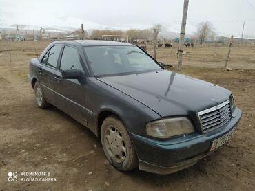 mercedes benz сапог в Кыргызстан: Mercedes-Benz C 180 1.8 л. 1993