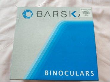 Бинокль Barska 10x50 каленное стекло/ в Бишкек