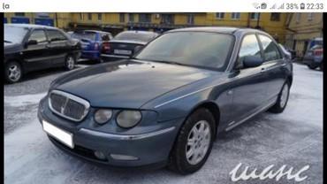 Rover в Кыргызстан: Rover 75 2.5 л. 2000 | 1 км