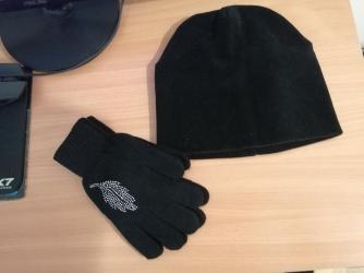 Kapa i rukavice set, novo. Kapa je od plisa. Rukavice imaju lep - Novi Sad