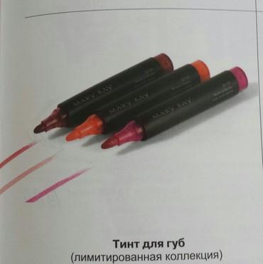 Тинт для губ от Mary Kay@(лимитированная в Бишкек