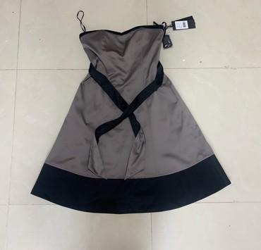 рабочий на производство в Кыргызстан: Платье Коктейльное Regular S