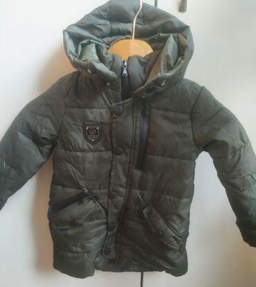 Куртка на мальчика. Размер 32,на 2 годика. Удлиненная модель. Новая!