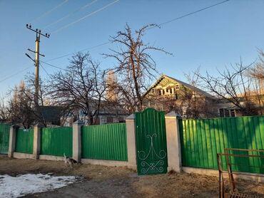 Недвижимость - Талас: Продажа домов 100 кв. м, 6 комнат