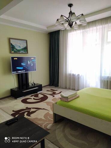 снять квартиру 1 комнатную в Кыргызстан: Сдаю в элитном доме 1- 2 комнат квартиру почасовой и посуточно  центр