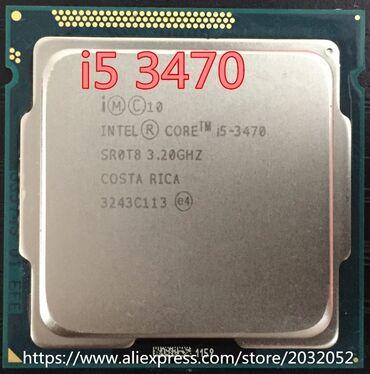 Core i5-3470 сокет 1155 4 ядерный, 3.6GhzВ наличии несколько штЕсть