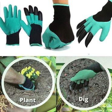 Odeća za baštu   Srbija: Baštenske rukavice sa kandžama700 rsdRad u bašti bez rukavica može