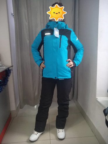 Женский горнолыжный костюм - куртка и в Бишкек