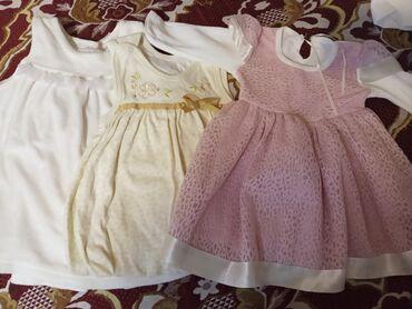 Теплые платья на девочку 0-5 месяцев