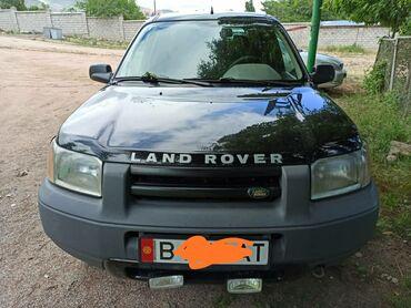 Land Rover в Бишкек: Land Rover Freelander 1.8 л. 1998