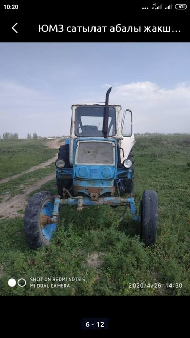 Трактор т 25 цена бу - Кыргызстан: Продаю трактор ЮМЗ цена договорная, баасы келишим турдо. Алмашканга