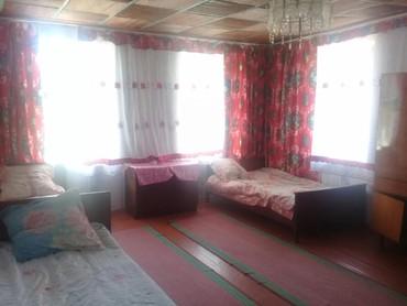 Сдаю комнаты в Тамчы 250 сом, полностью в Бишкек