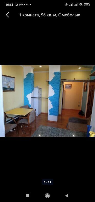 сдается 1 комнатная квартира in Кыргызстан | ДОЛГОСРОЧНАЯ АРЕНДА КВАРТИР: 1 комната, 56 кв. м, С мебелью полностью