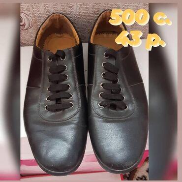 Женская обувь - Кыргызстан: Мокасины