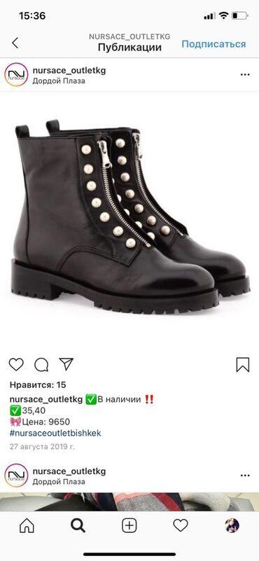 черное платье размер 38 в Кыргызстан: Обувь nursace 38 размер окончательно 4