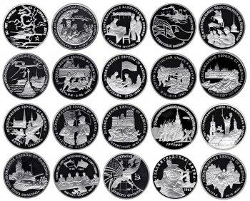 Куплю монеты царской россии , ссср , современной россии. в Бишкек - фото 5