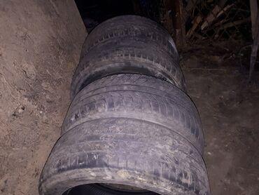 Продаю шины 205/55/R16.3 шины одинаковые, зимние, протектор еще есть