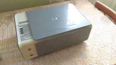 Quba şəhərində HP PSC 1500 rəngli printer , ikinci əl, çox az işlənib . Kartric